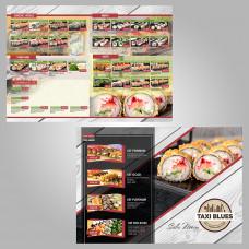 Design Meniu A4 4+4