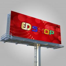 Banner (tipar cu material)